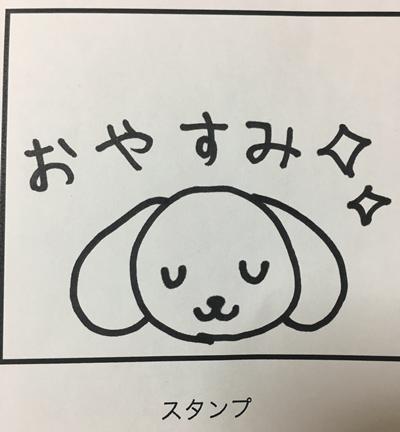 手書きのイラストを描く