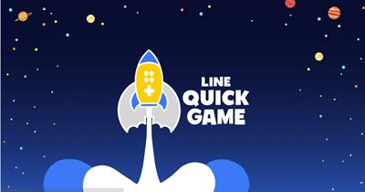 「LINE QUICK GAME(ラインクイックゲーム)」とは?