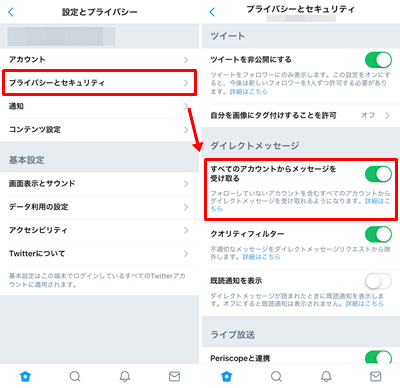DM解放-mobile2
