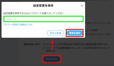 DM解放-pc4