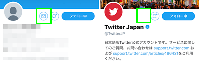 DMマークがない