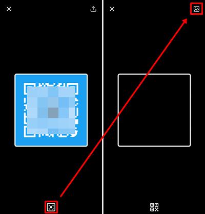 端末保存のQRコード画像の読み取り