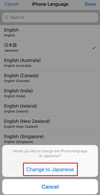 アプリ版Twitterで日本語設定にする方法